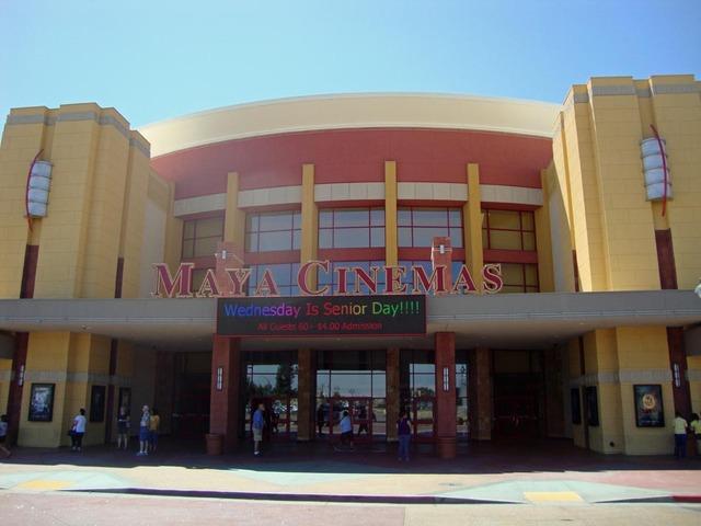 Maya 16 Main Entrance