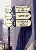 Marina City Cinemas