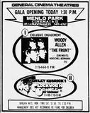 Menlo Park Twin Cinema