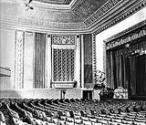 ABC Savoy Cinema Enfield