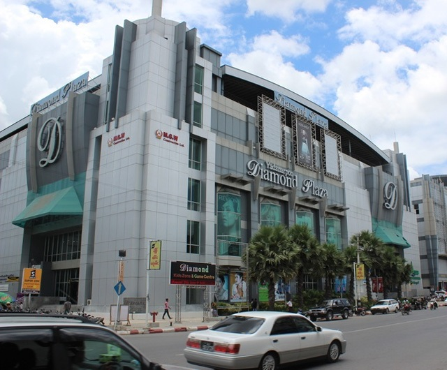 Mingalar Diamond Cinema