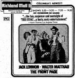Richland Mall Theatre