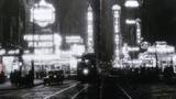 1931 photo via Dan Andrade.