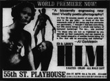 55th Street Playhouse