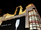 VUE West End - Facade at Night.