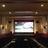 Princess Theater, Rushville, IL