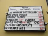 Bantry Cinemax 3