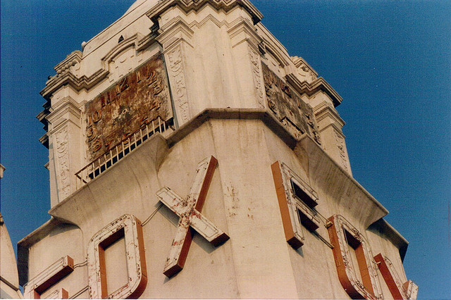 Fox Theatre clock tower unrestored