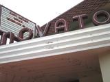 Novato marquee 2010