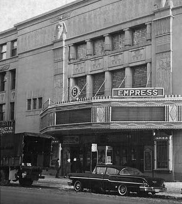 Cinema V - Salle Hermes