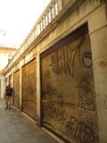 Accademia Cinema Venice