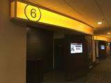 Marcus Elgin Cinema