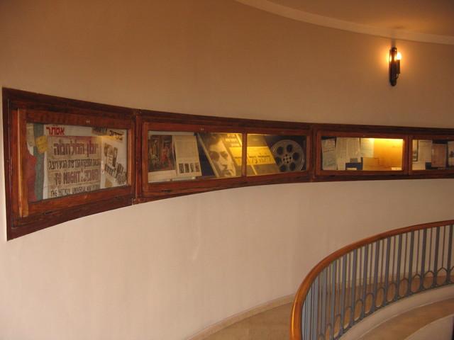 Esther Cinema - Interior Displays