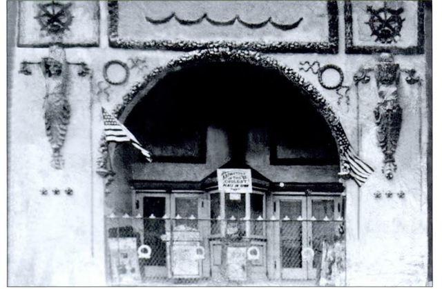 Fairyland Theatre
