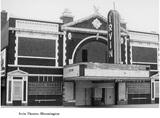 Irvin Theatre