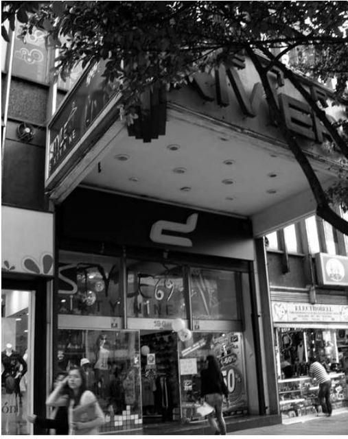 Cine Metro Riviera