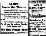 No-Name Theatre