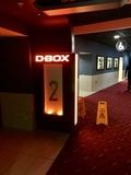 Entrance to a D-Box screen