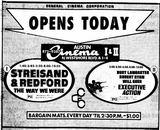 Austin Cinema I & II