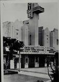 El Miro Theatre
