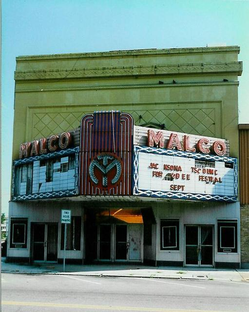 Malco Theater, Jackson TN  June 1996
