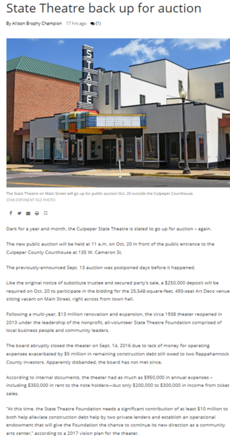 State Theatre Up for Auction