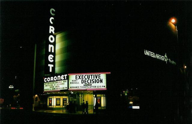 Coronet Theatre  San Francisco, CA  Feb 1996