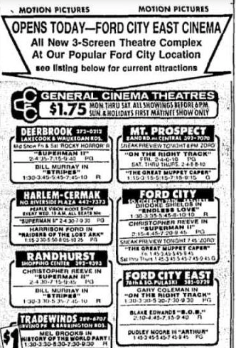 Newspaper ad from 1981 showing what was playing at the Mt. Prospect Cinema I & II