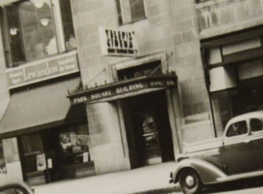 Park Square Cinema