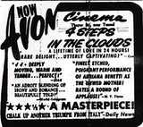 1948 showing of a 1942 Italian masterpiece, virtually unknown today.
