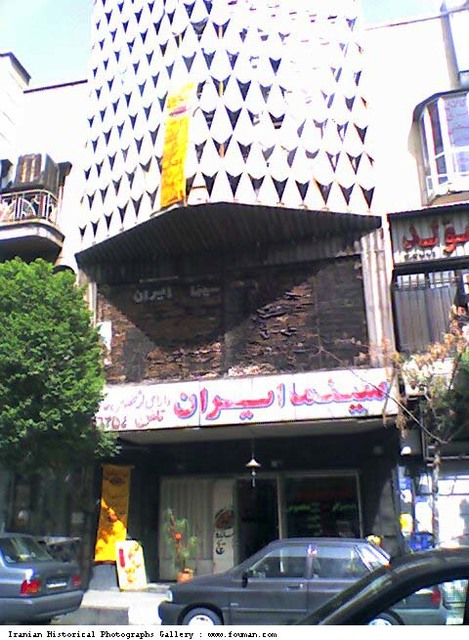 Iran Cinema