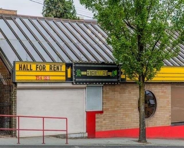Nanaimo Entertainment Centre