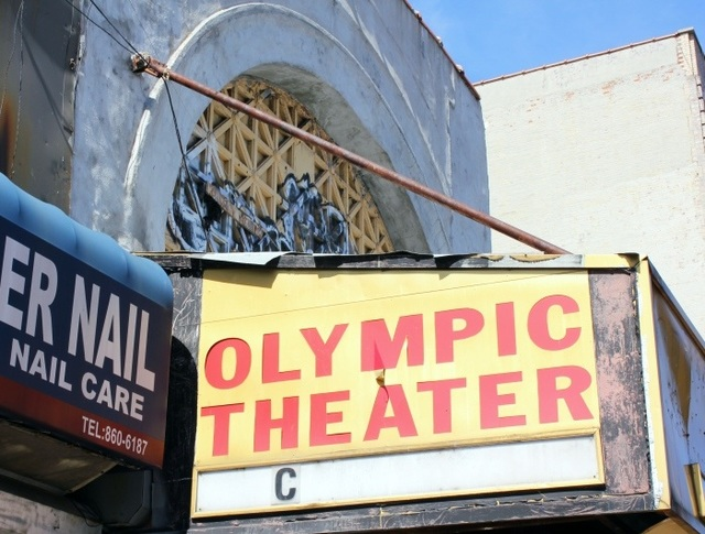 Olympic Theater Concert Hall