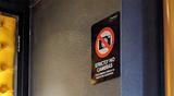 "IMAX Auditorium Entrance ""No Cameras"" Sign"