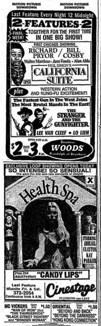2/16/79-2/22/79 print ad for photo to the right. Via Tim O'Neill.