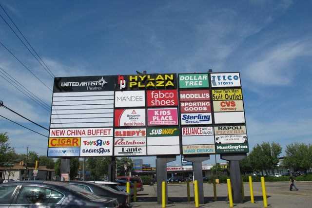Hylan Plaza Cinemas