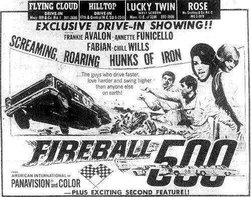 FIRE BALL500