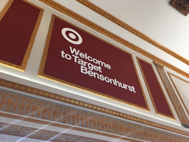 Walker Theater now Target on opening day. October 2017.
