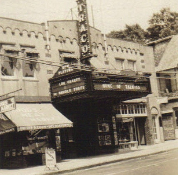 Seacourt movie theater