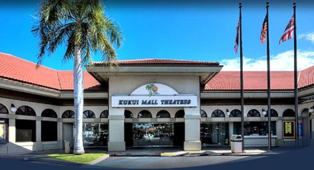 Kukui Mall 4