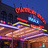 Channelside Cinemas 10