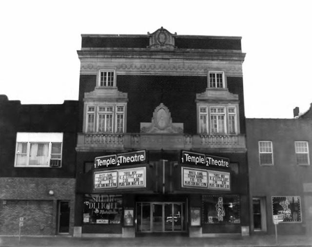 Main Street Cinemas