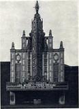 Annex Theatre exterior