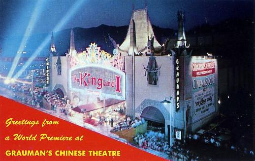 Chinese Theatre exterior