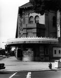 Gala Hispanic Theatre
