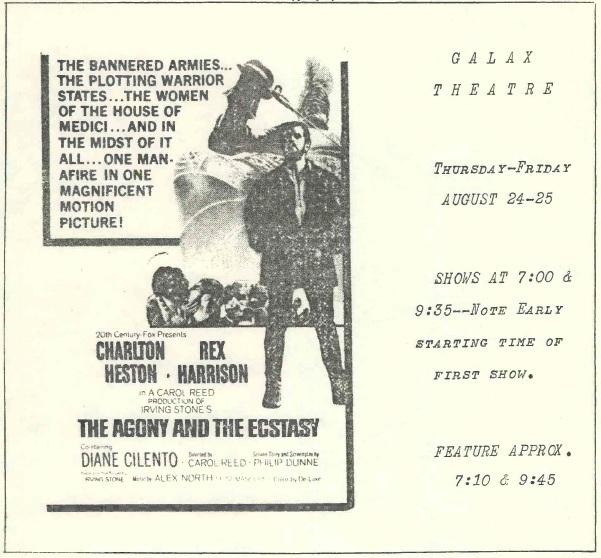 Galax Theatre