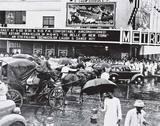 MUMBAI'S METRO CINEMA(1947)