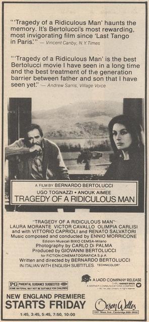 Orson Welles Cinema