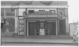 The old Lyric Theatre
