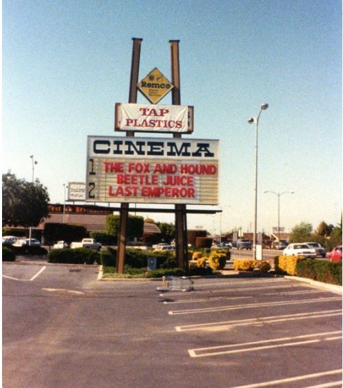 Sherwood Plaza Cinema I & II